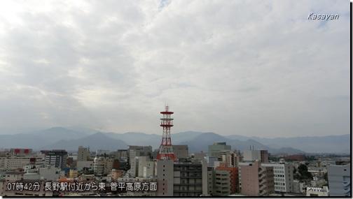 菅平160729
