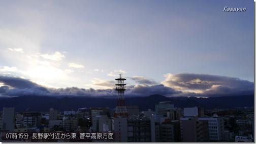 菅平200131