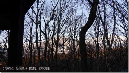 黒姫山200130