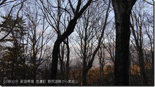 黒姫山181128