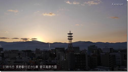菅平190108