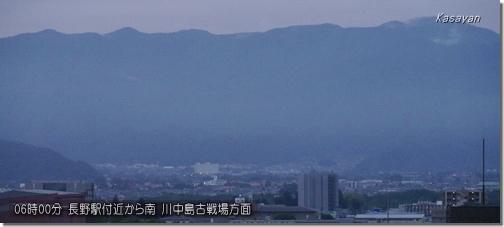 川中島180926