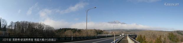 信越大橋181203