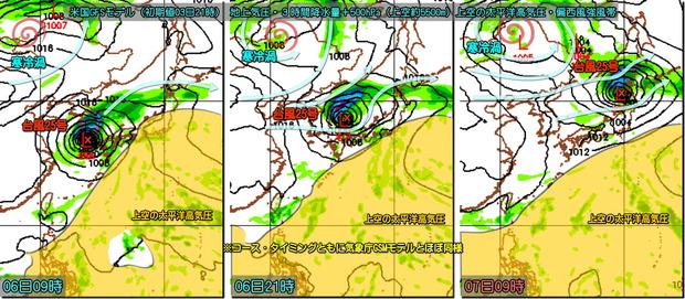 台風25号GFSモデル3コマ181004