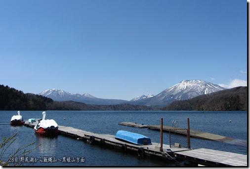 野尻湖130429