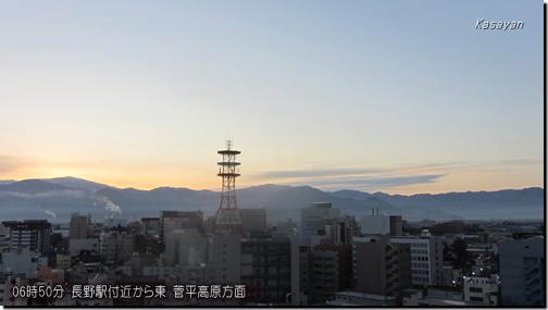 菅平171215