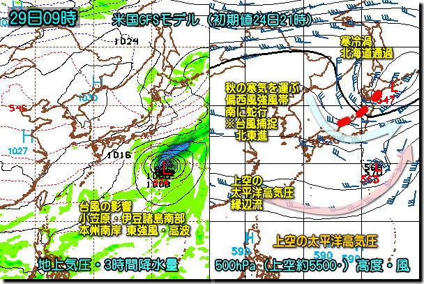 台風.GFS211025