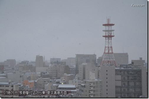 長野駅141227