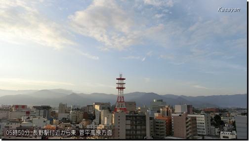 菅平160826