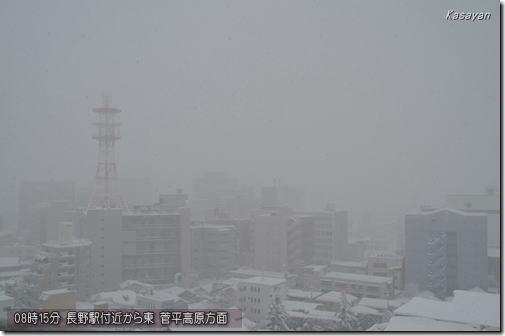 菅平140215