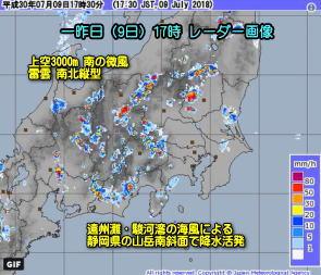 昨日レーダー180711