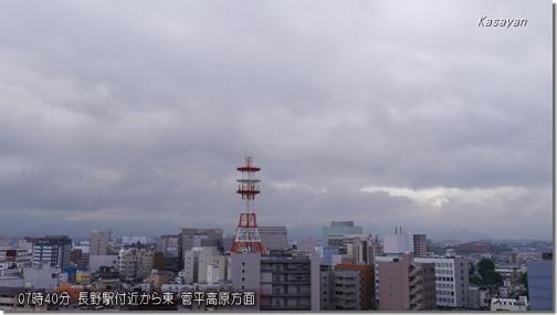 菅平180524