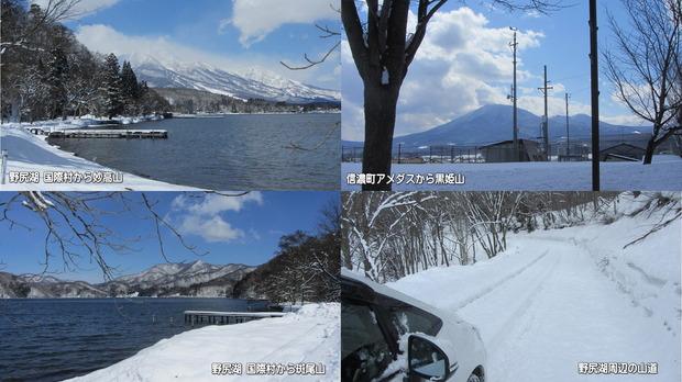 野尻湖畔 春の雪190315