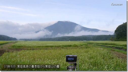 黒姫山190827