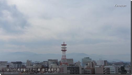 菅平170531