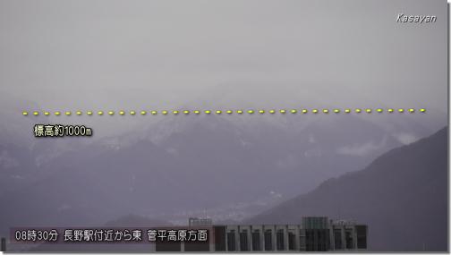 菅平降雪190311