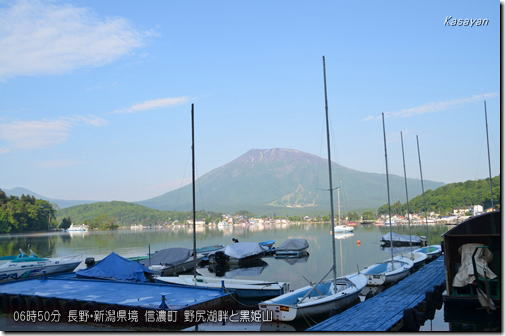 野尻湖150526