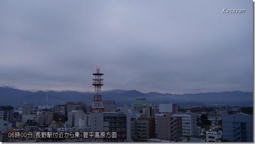 菅平180926