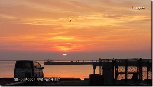 1小樽港の夜明け151019