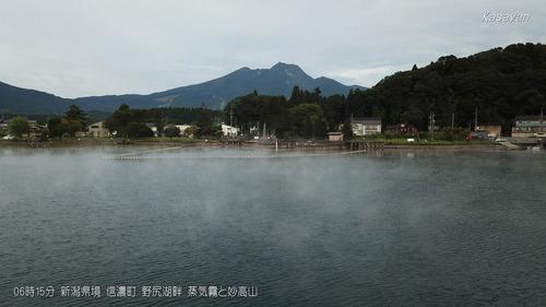 野尻湖蒸気霧190920