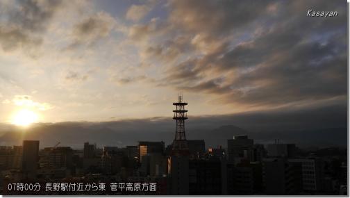 菅平200214