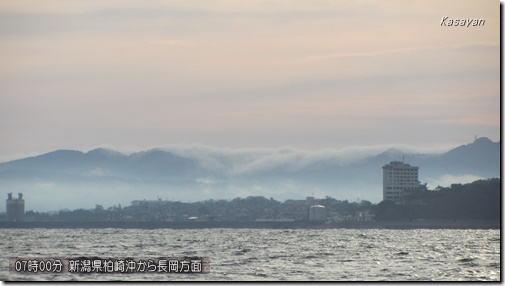 長岡滝雲191022