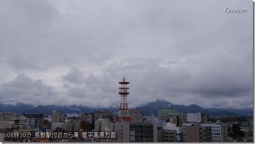 菅平190714