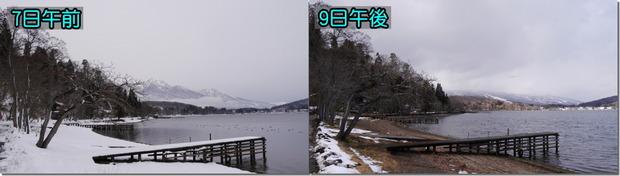 野尻湖雪前後7日9日200110