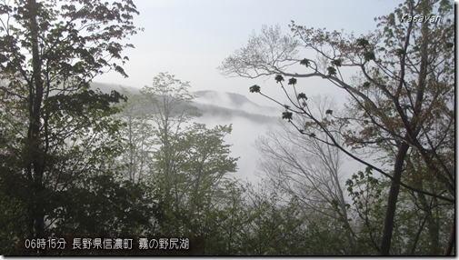 野尻港170507
