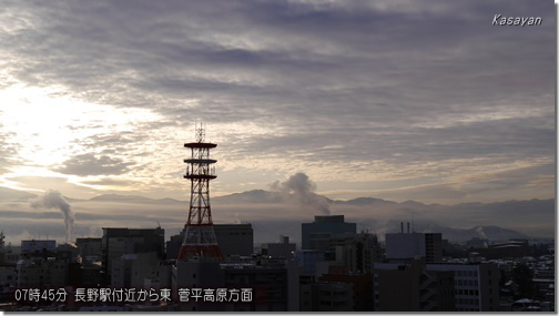 菅平0745撮影190110