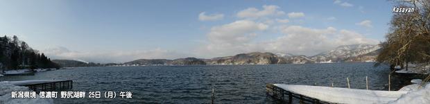 野尻湖25日190226