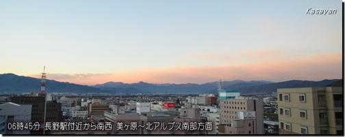 美ヶ原151127