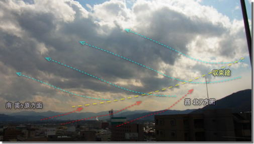 篠ノ井上空雲26日120327