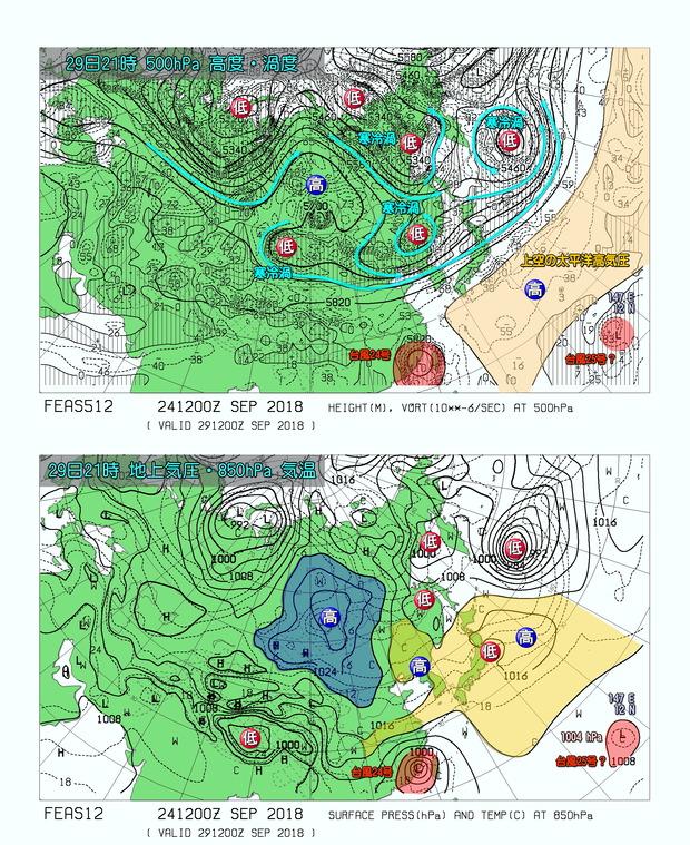 台風GSM29日21時180925