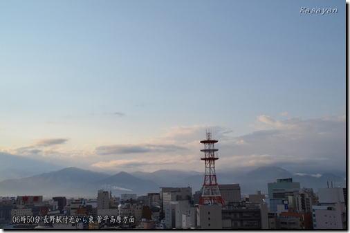 菅平7時130427