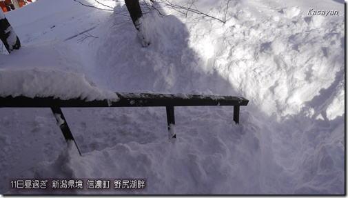 野尻湖畔入り口雪200212