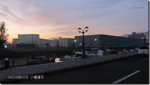 2小樽運河151019
