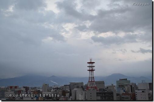 菅平5時130427
