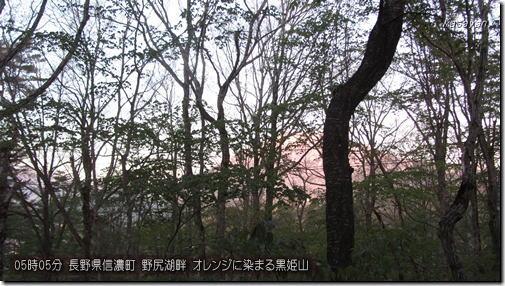 黒姫山170508