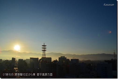 菅平141128