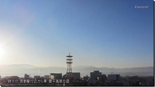 菅平170226