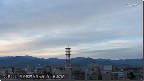 菅平150522