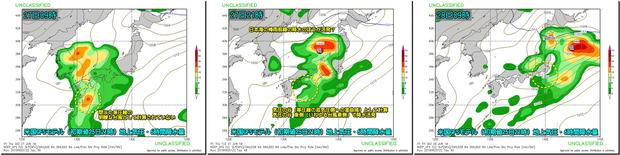 GFS台風3コマ190626
