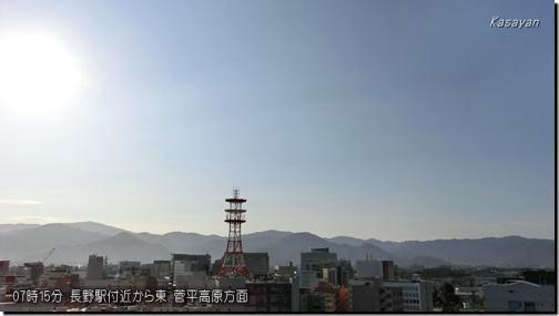 菅平150929