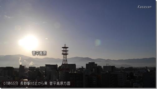 菅平190123