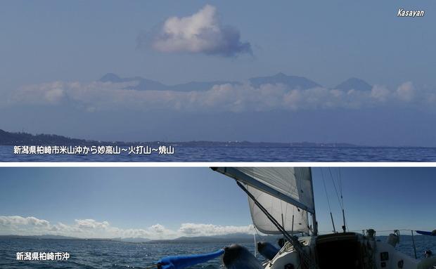 日本海180924