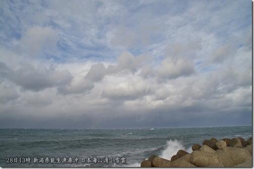 雪の日本海131129