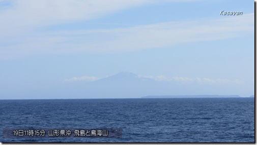 5飛島と鳥海山151019