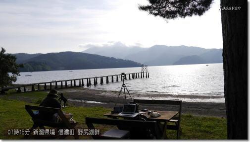野尻湖畔190827
