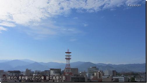菅平170505